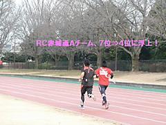 P1020546a