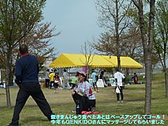 P1030243