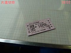 P10405500802