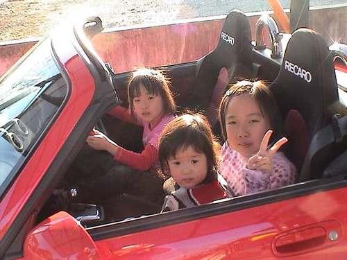 子供だけでドライブ